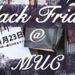 Black Friday! ブラックフライデー・ミュンヘン・セール プチ情報 2018