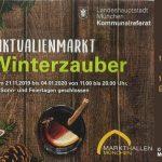 【クリスマス マーケット】Winterzauber – 冬の魔法を体験【ミュンヘン】